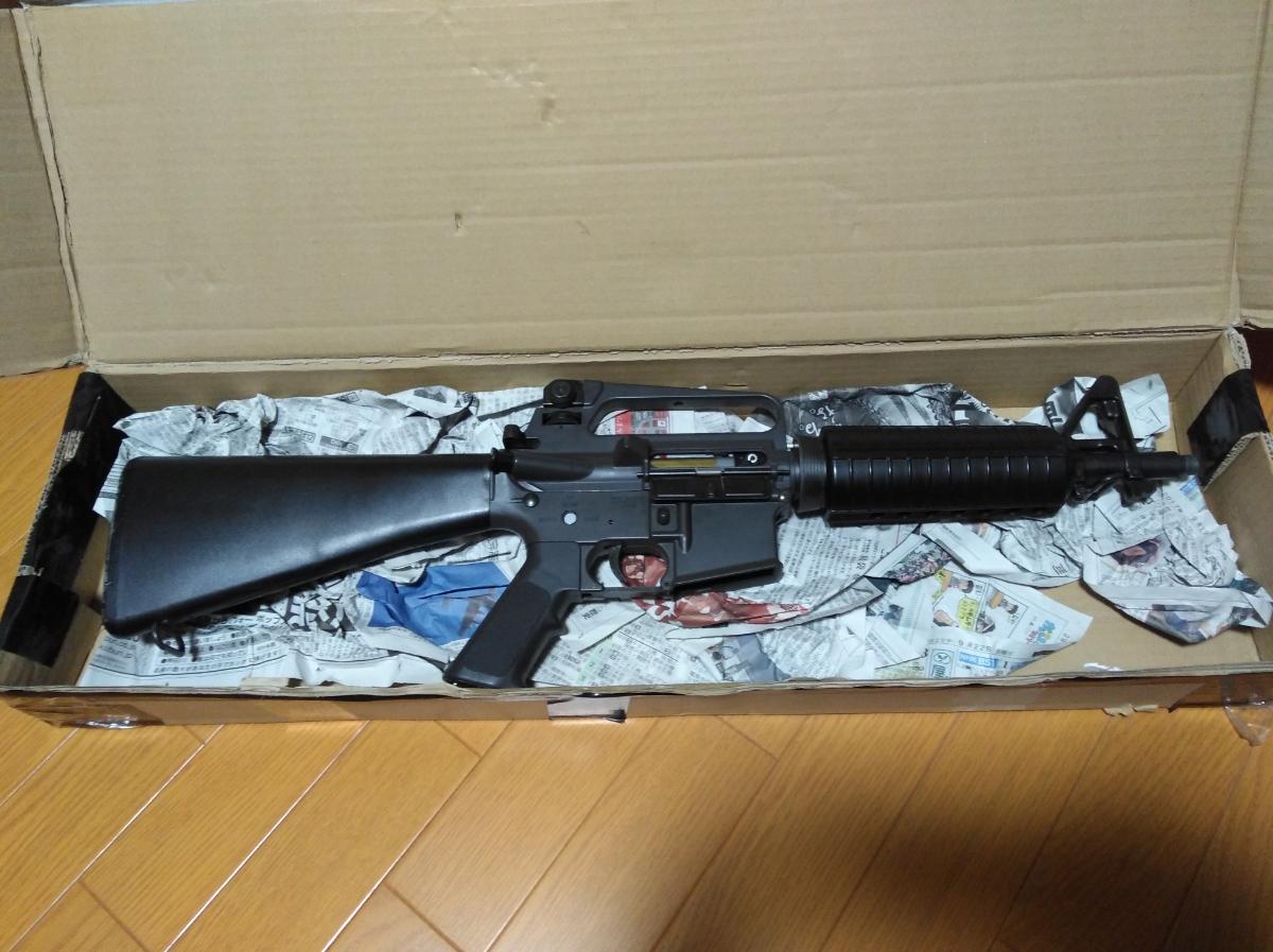 売り切り品 M933 電動ガン ジャンク