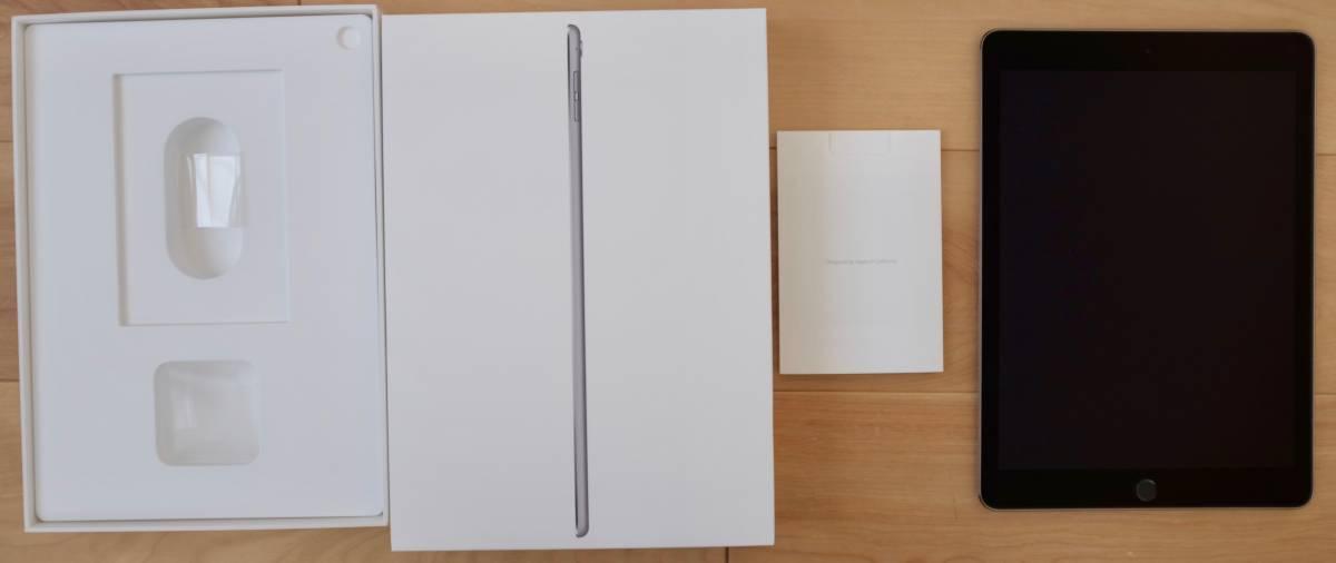 iPad Pro 9.7インチ Wi-Fiモデル 256GB MLMY2J/A スペースグレイ