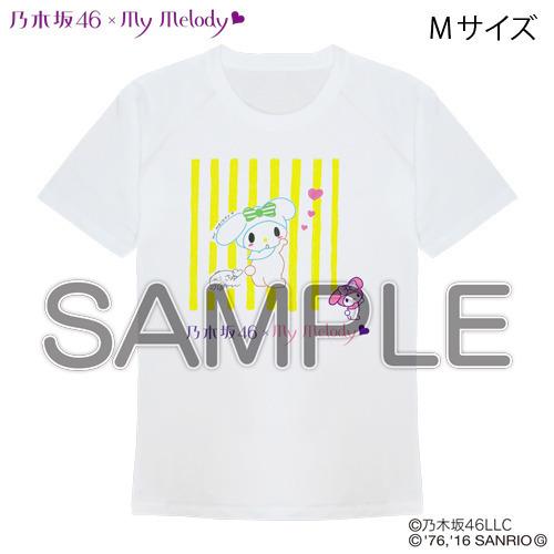 乃木坂46 井上小百合×マイメロディ オリジナルデザインTシャツ Lサイズ グッズの画像