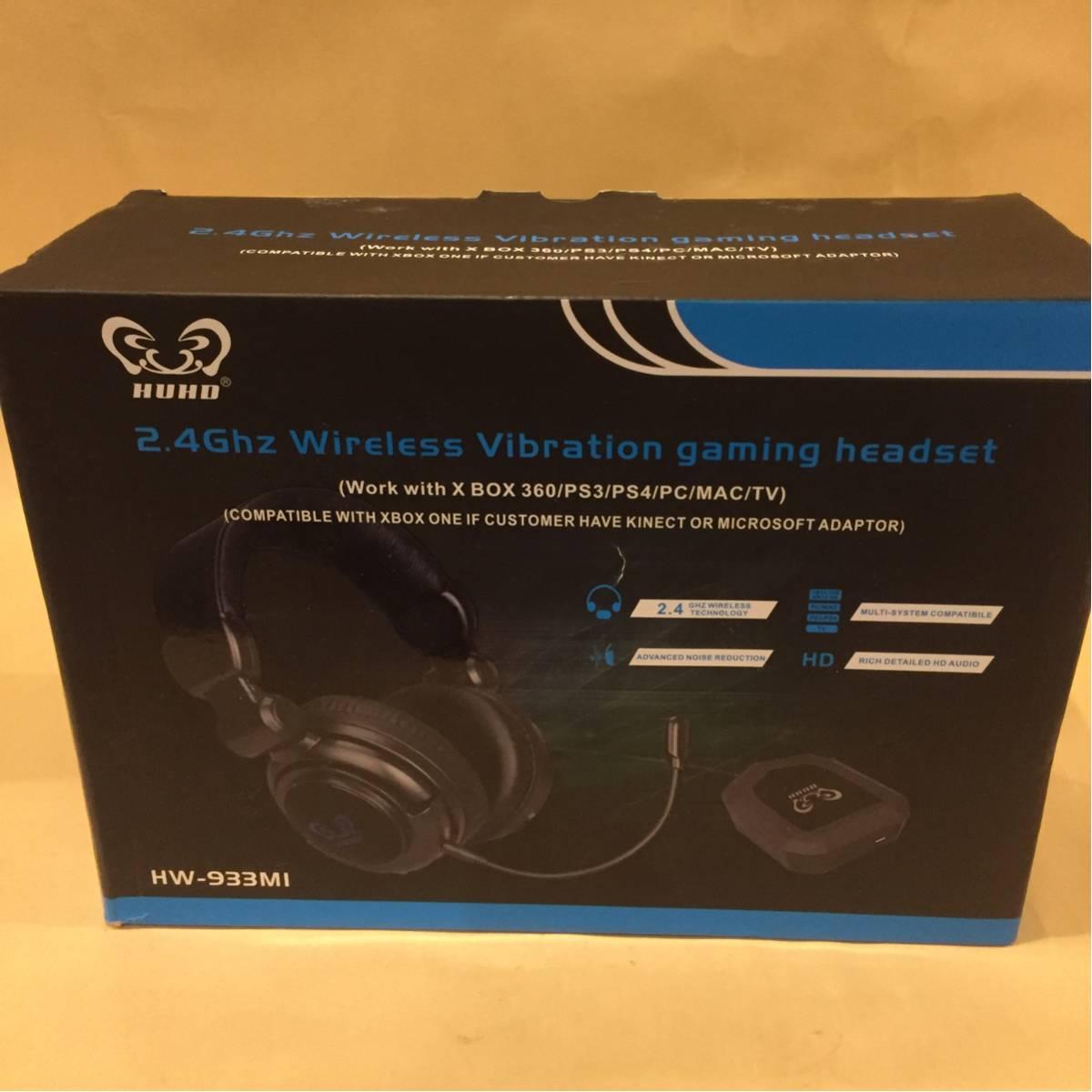 1109 ★同梱不可★ HUHD ヘッドフォン ヘッドセット HW-933MI 2.4Ghz Wireless vibration gaming headset