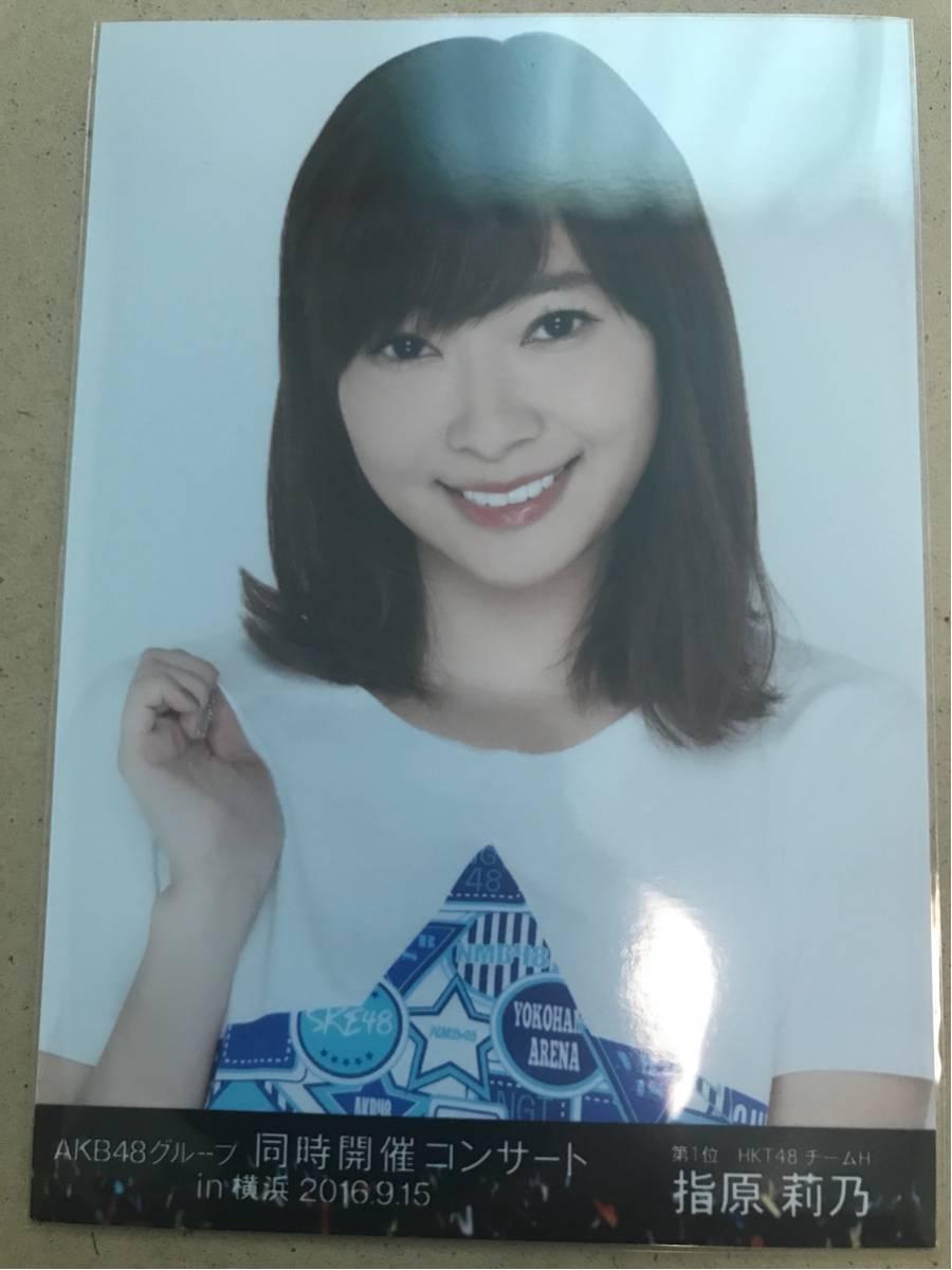 HKT48 同時コンサートDVD 指原莉乃 ライブグッズの画像
