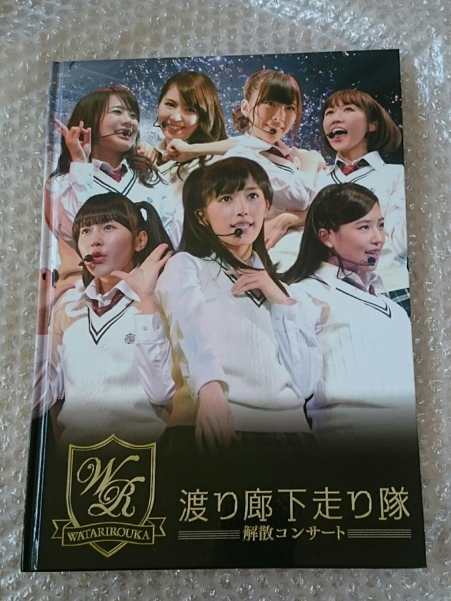 渡辺麻友 渡り廊下走り隊 写真集 解散コンサート AKB ライブグッズの画像