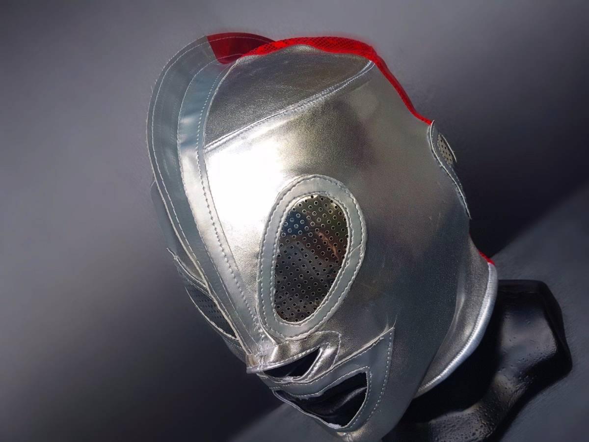 ウルトラマン プロレス マスク  新品 グッズの画像
