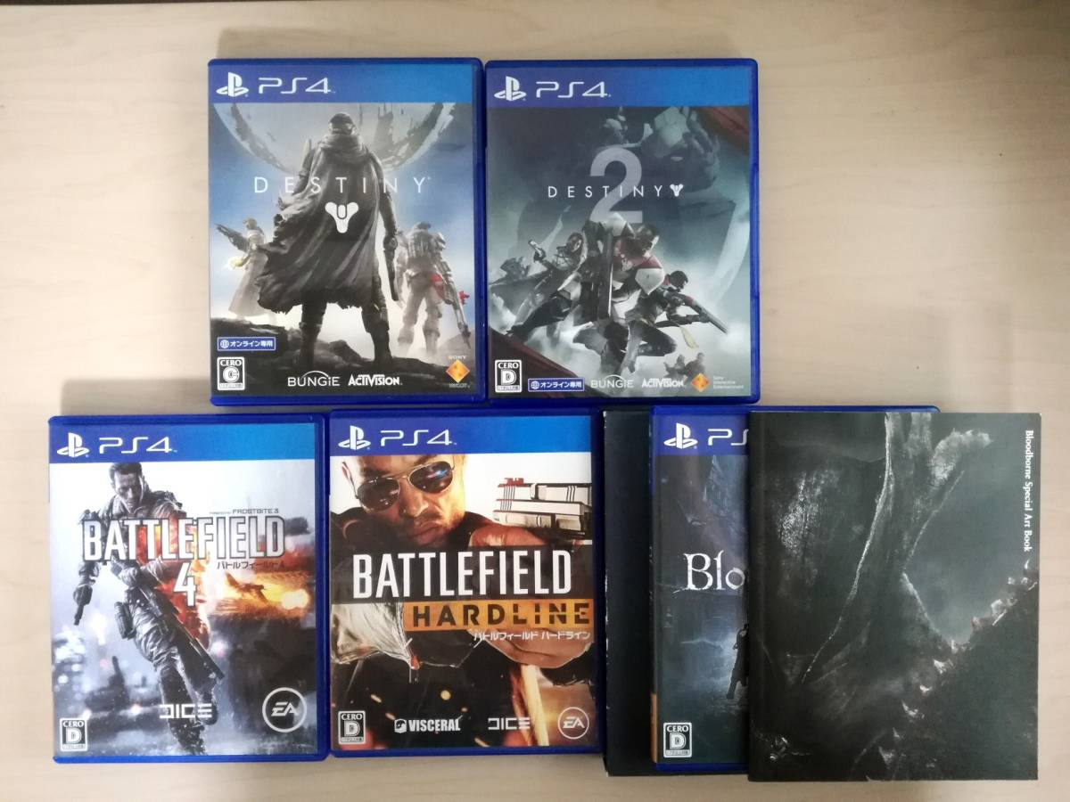 PS4ソフト 10本セットまとめて Destiny2 Outlast BF FF零式 Payday2 The Big Score Just Cause 3など_画像2