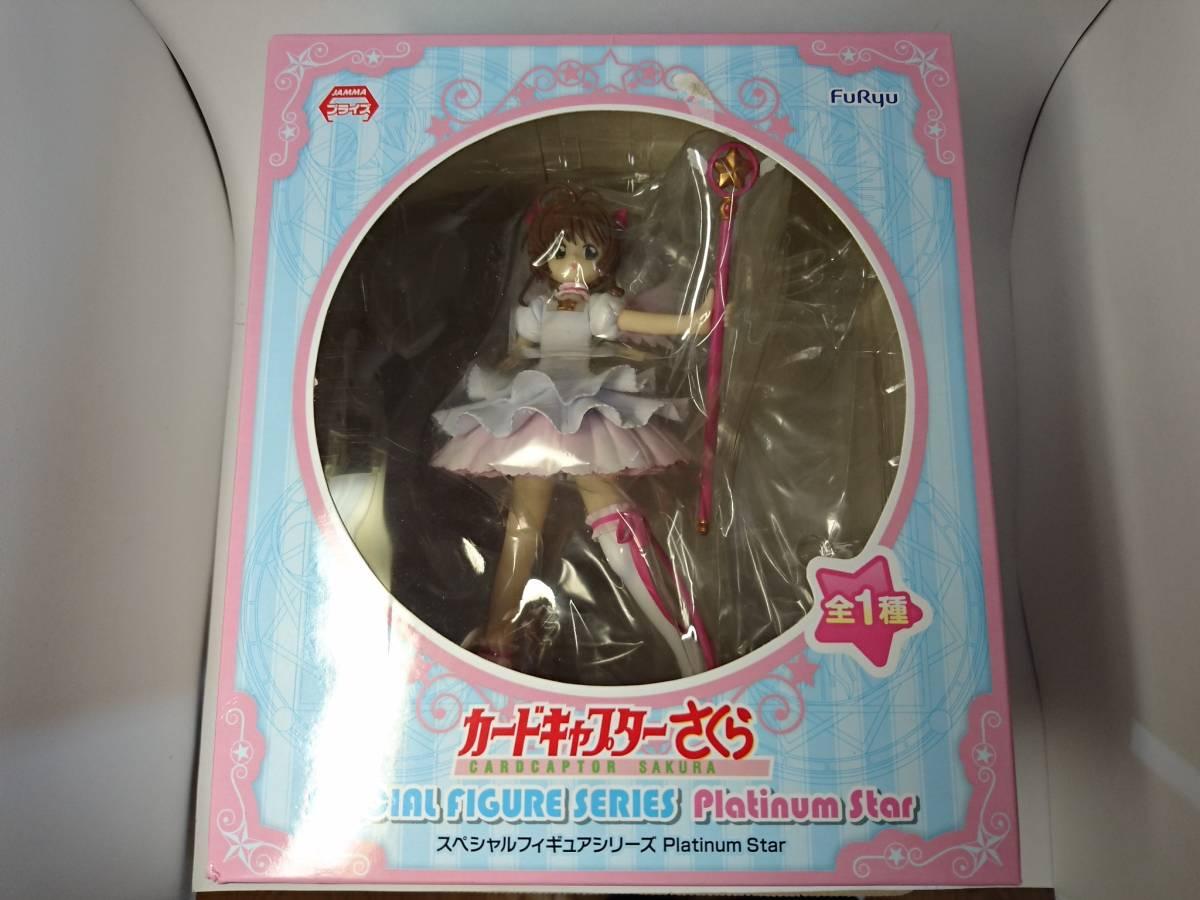 カードキャプターさくら スペシャルフィギュアシリーズ Platinum Star / フリュー 【未開封新品】 グッズの画像