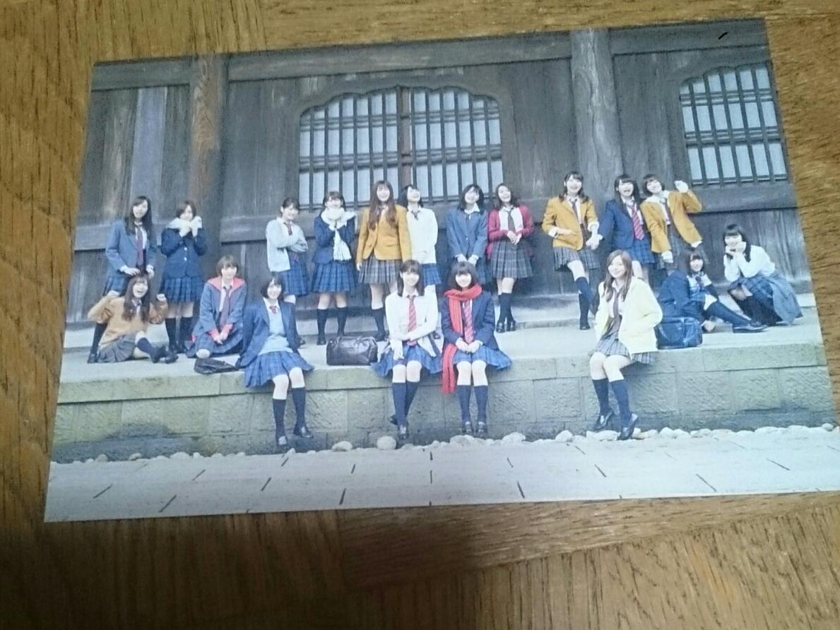乃木坂46 いつかできるから今日できる タワーレコード 特典 ポストカード タワレコ TOWERRECORDS