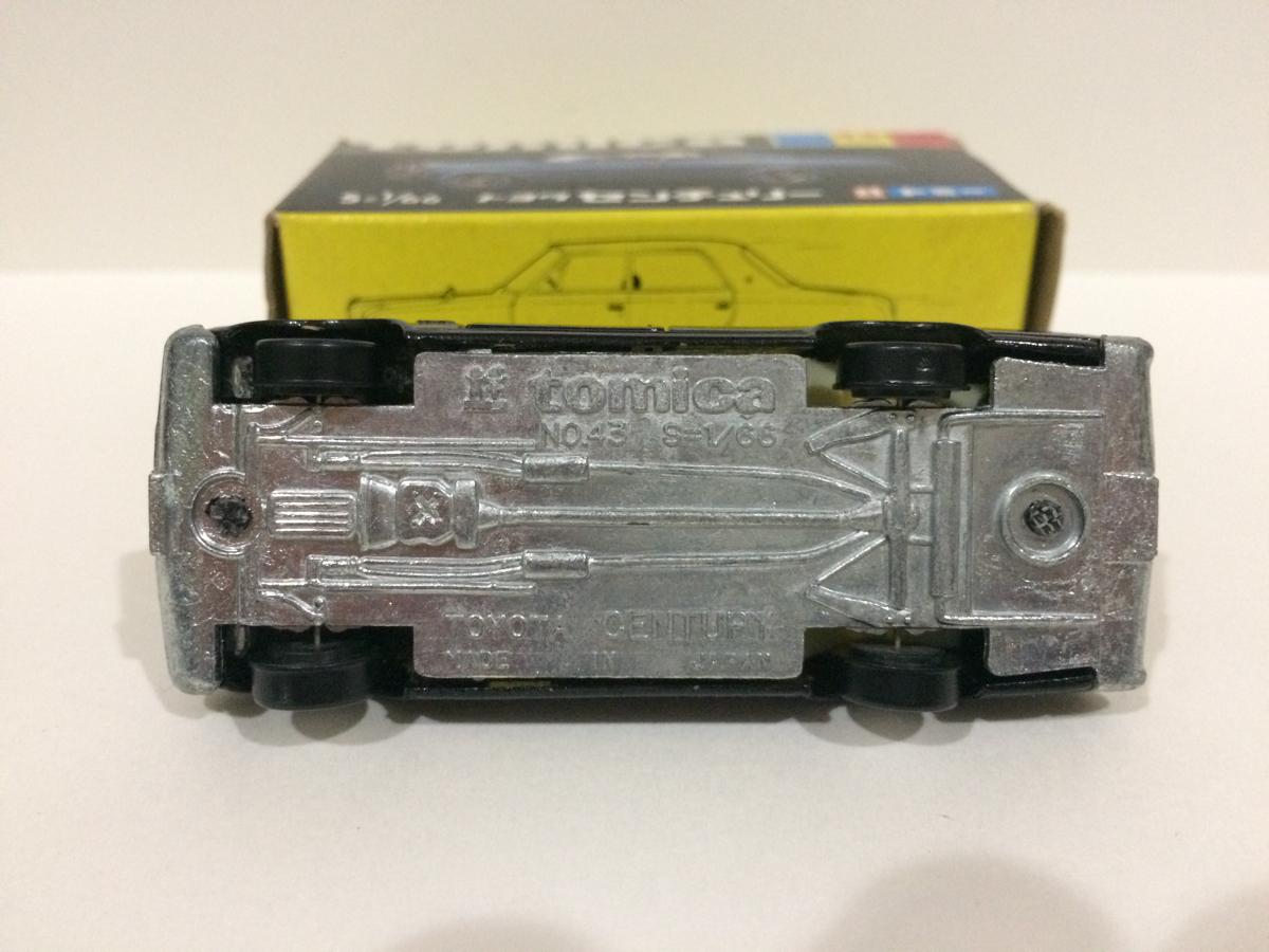 トミカ 黒箱 20 トヨタ センチュリー 1E 日本製_画像3