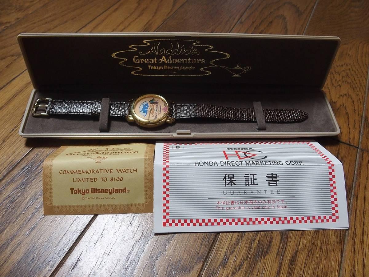 TDL 東京ディズニーランド アラジン グレートアドベンチャー 稀少なオープン記念 腕時計 新品未使用です ディズニーグッズの画像