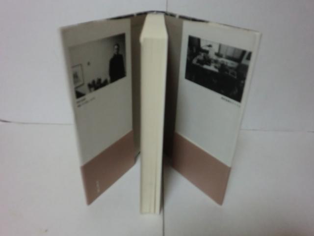 ◆中村稔『束の間の幻影』銅版画家駒井哲郎の生涯 1991年初版カバー帯_画像2