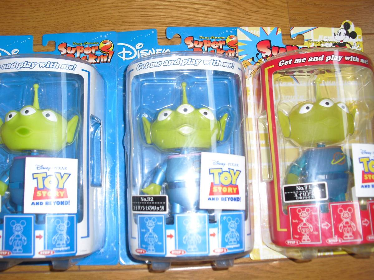 ディズニー トイストーリー スーパーロッキン エイリアン リトルグリーンメン 3種セット ピクサー ディズニーグッズの画像