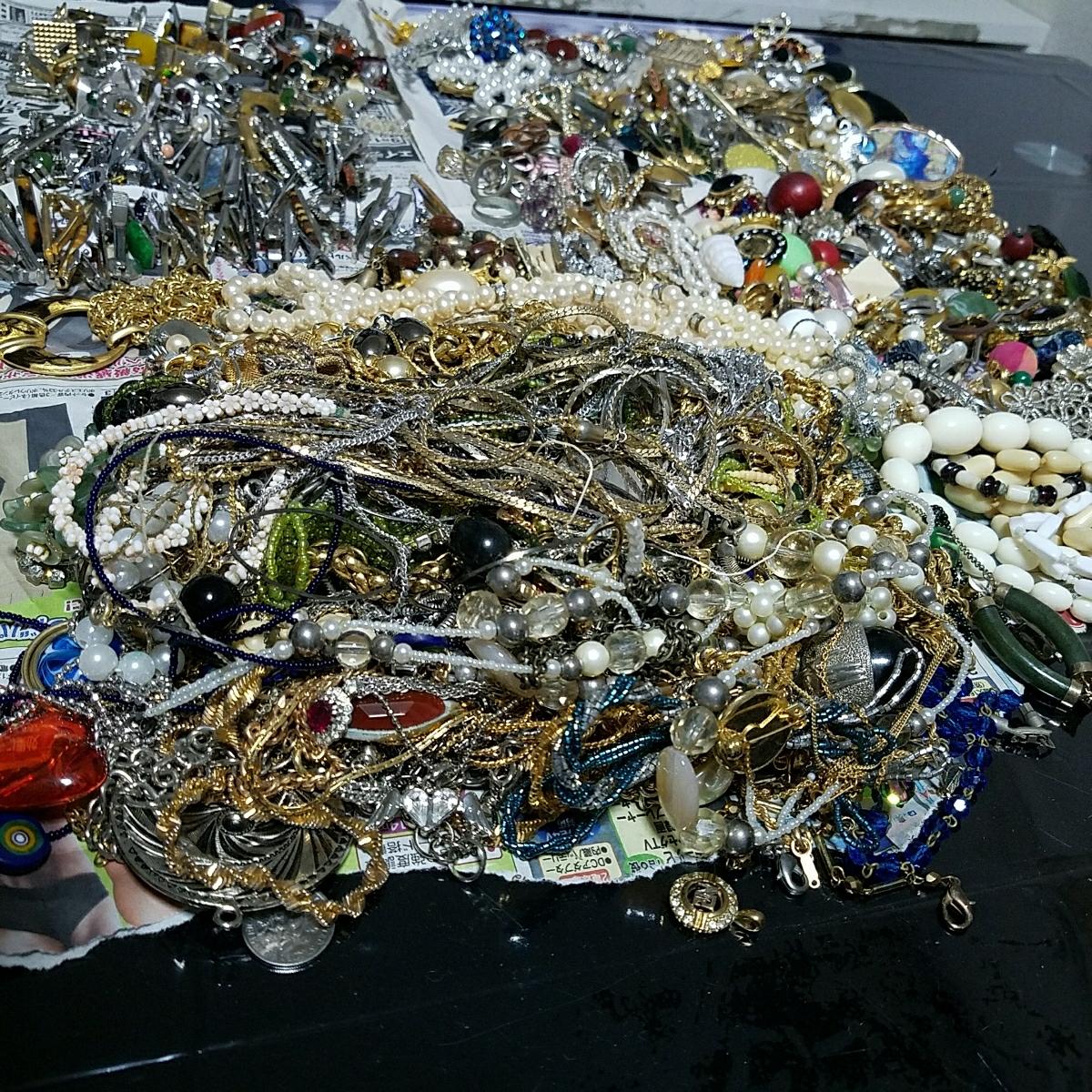 アクセサリー 大量約5キロ silver刻印 & シャネル 等各種ブランド 多数含む イミテーション 真珠 ネックレス タイピング 指輪 イヤリング