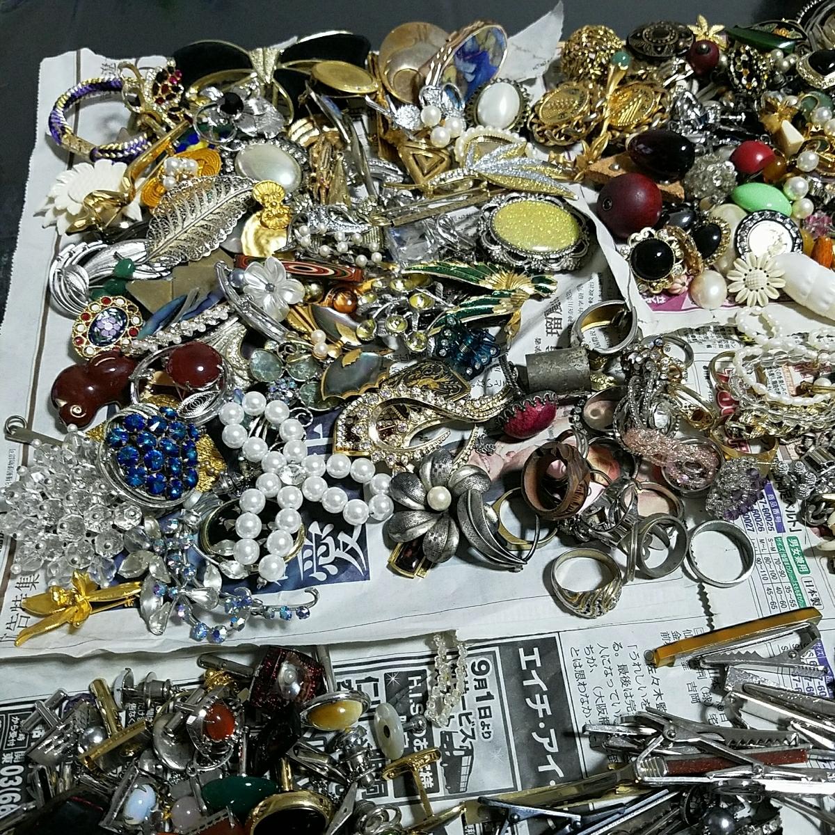 アクセサリー 大量約5キロ silver刻印 & シャネル 等各種ブランド 多数含む イミテーション 真珠 ネックレス タイピング 指輪 イヤリング_画像5