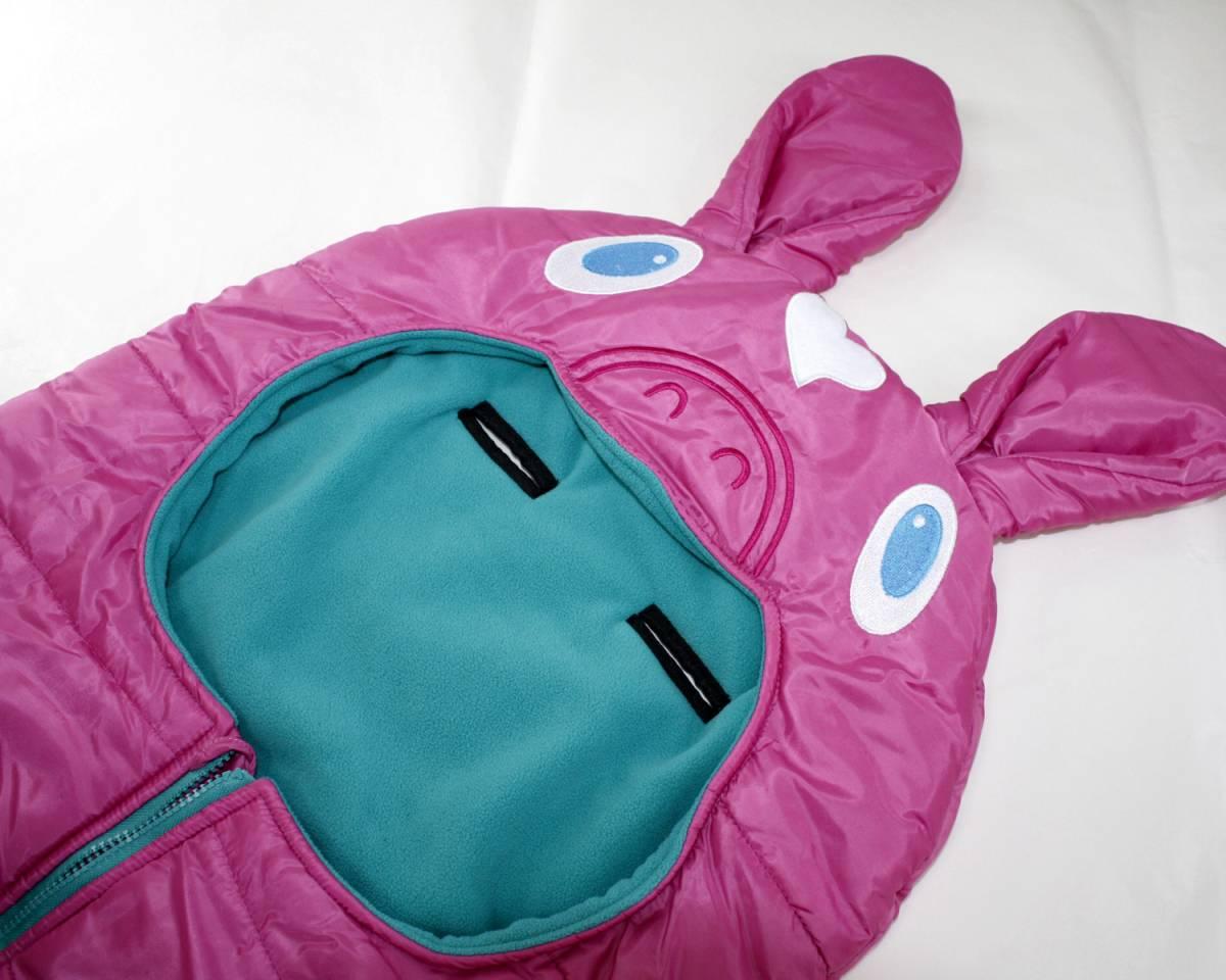 *m'c* lovely Rody!roti- footmuff * blanket stroller cover *