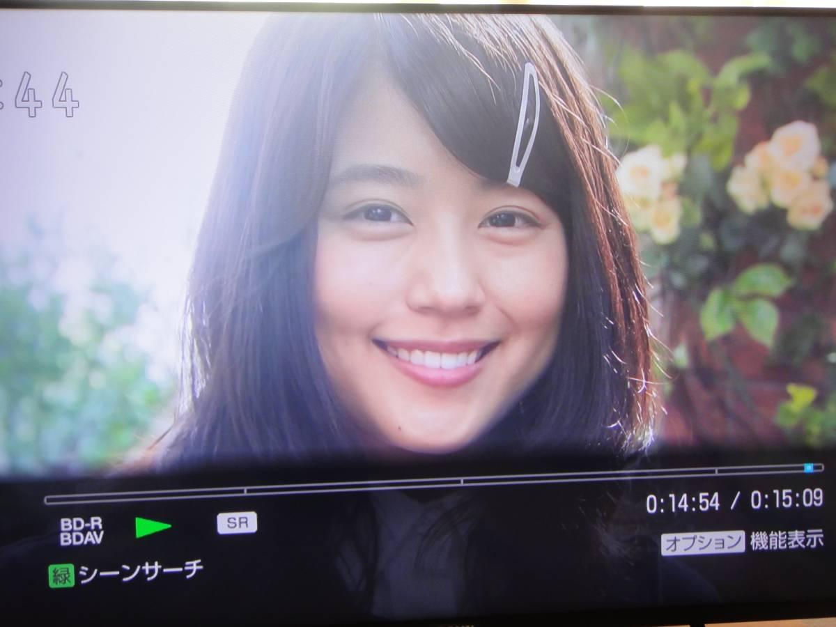 SONY BDZ-AT700 500GB 二番組同時録画  動作品_画像2