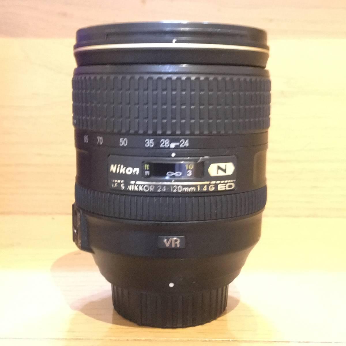 1円スタート!ニコン Nikon AF-S NIKKOR 24-120mm 1:4G ED VR N