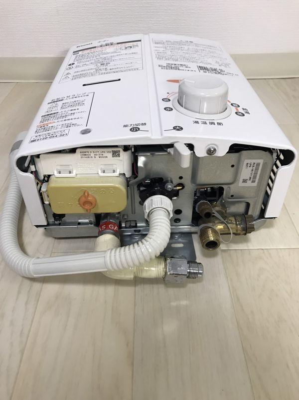 14年製 Rinnai リンナイ 瞬間湯沸器 給湯器 LPガス RUS-V51YT ホワイト_画像2