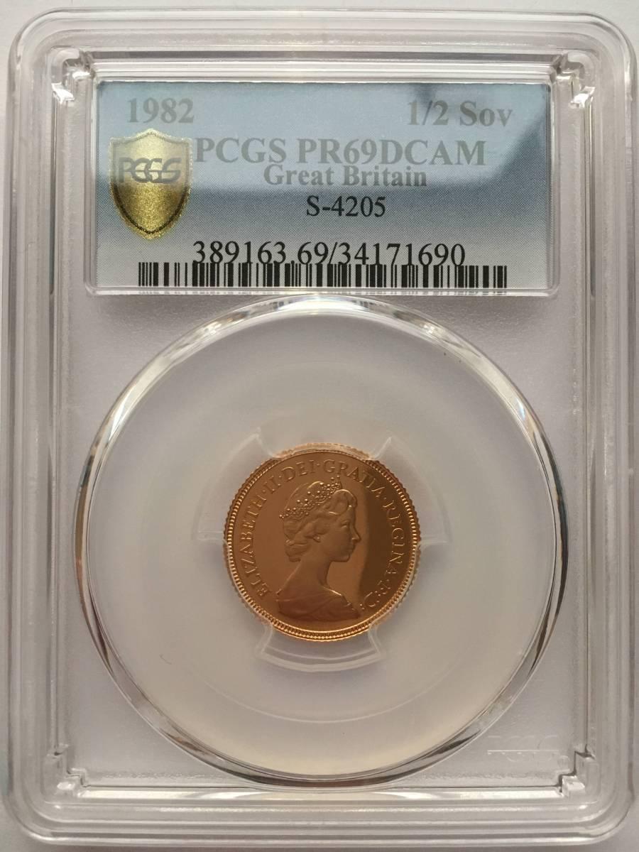 イギリス 1982 ヤングエリザベス 1/2 ハーフソブリン 金貨 PCGS PR69DCAM