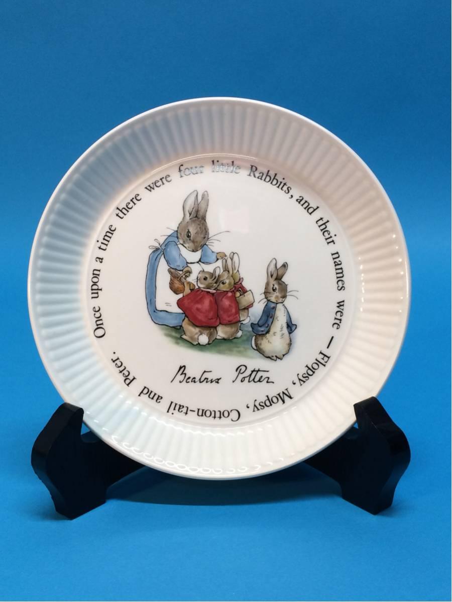 WEDGWOOD ウェッジウッド PETER RABBIT ピーターラビット プレート 皿 (216) グッズの画像