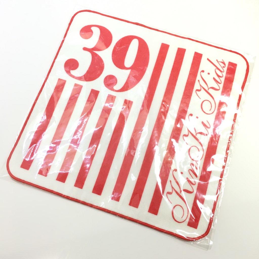 ★新品★即決★ KinKi Kids / 【 ハンドタオル (ミニ タオル) 】 公式 ツアー グッズ LIVE 10周年 『 39 』