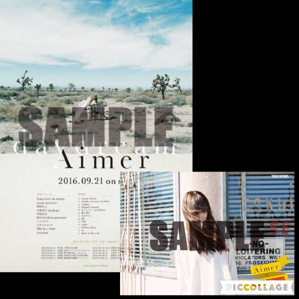 ★2種 Aimer daydream CD購入特典 告知ポスター+タワレコ特典ポスター 未開封 エメ