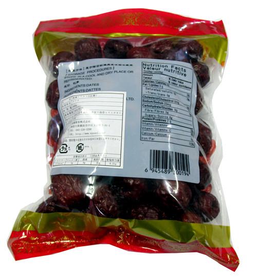 ひと粒、ひと粒、選び抜いた乾燥ナツメ(大紅棗)果実 上品な超大粒棗・ナツメ なつめ ドライフルーツ高品質な紅棗400g(約53~55粒)_画像2