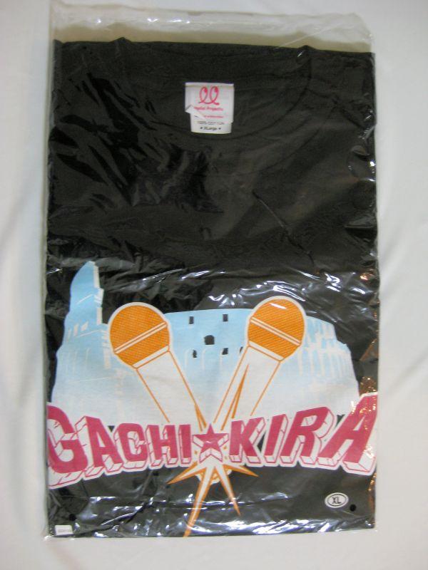モースマ。FCイベント ~ガチ☆キラ~ Tシャツ XL