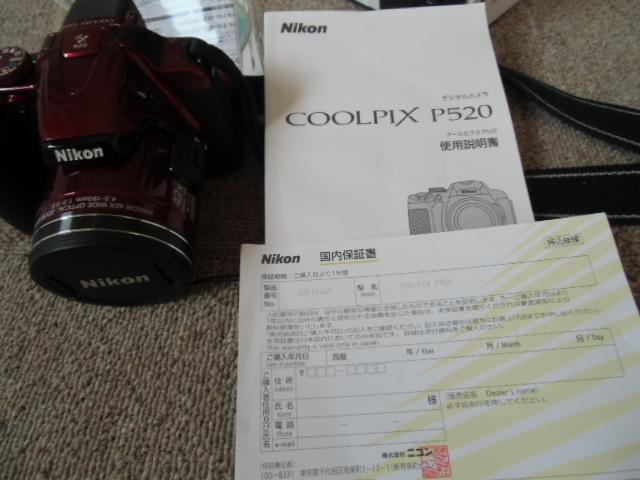 新品同様 Nikon COOLPIX P520 赤_画像8