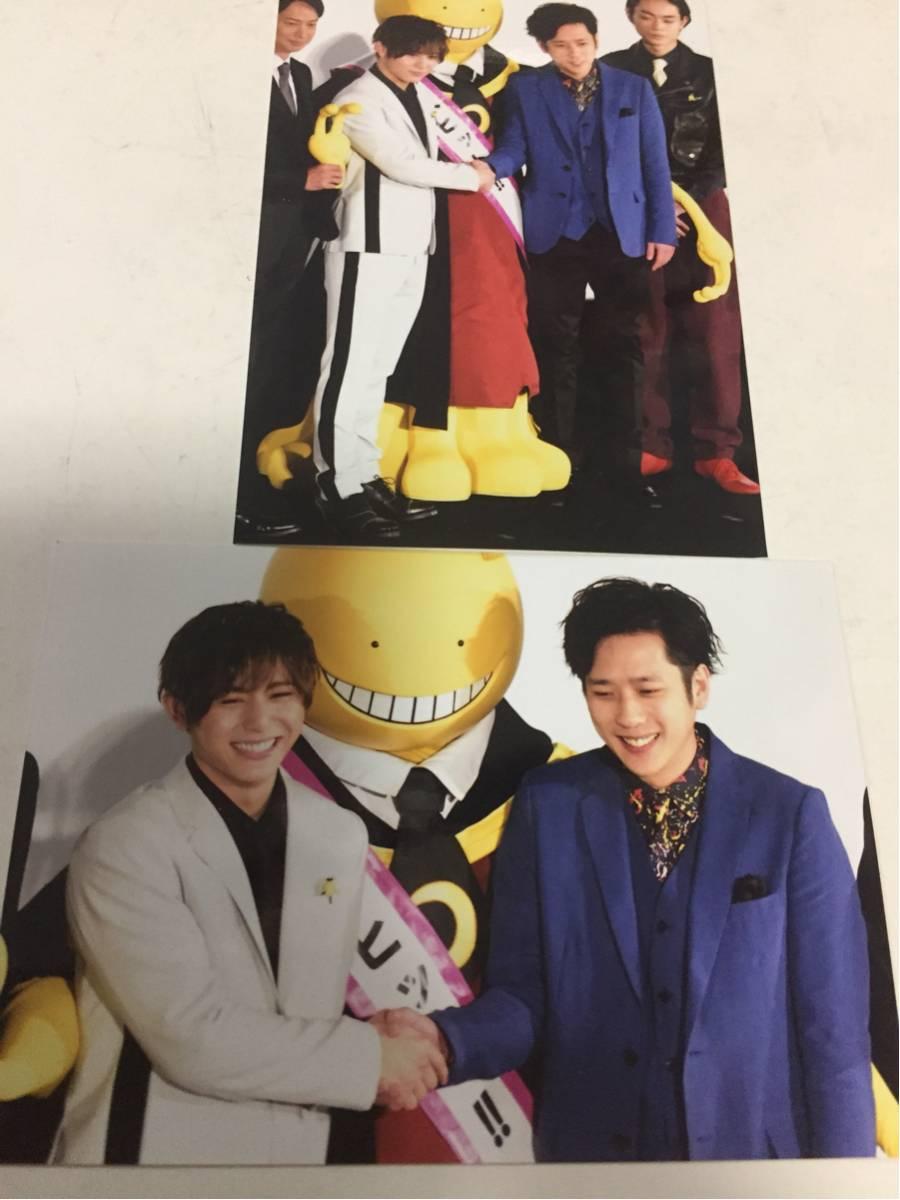 二宮和也、山田涼介 暗殺教室 舞台挨拶 写真