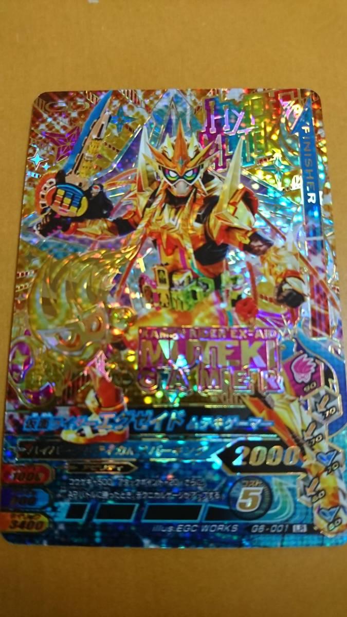 【美品】ガンバライジング G6-001 LR エグゼイド ムテキゲーマー