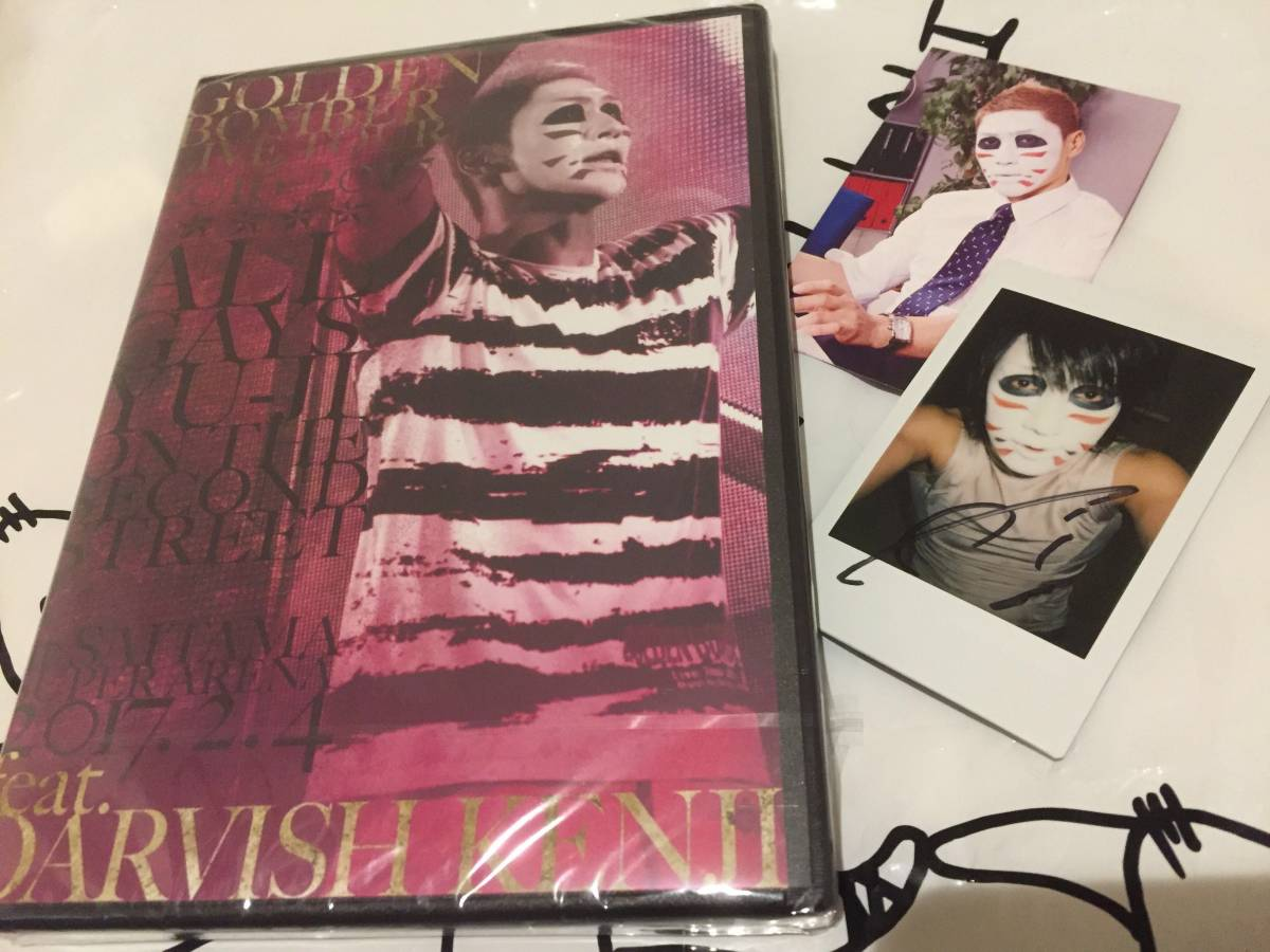 ゴールデンボンバー樽美酒研二DVDサイン入り黒髪チェキ ライブグッズの画像