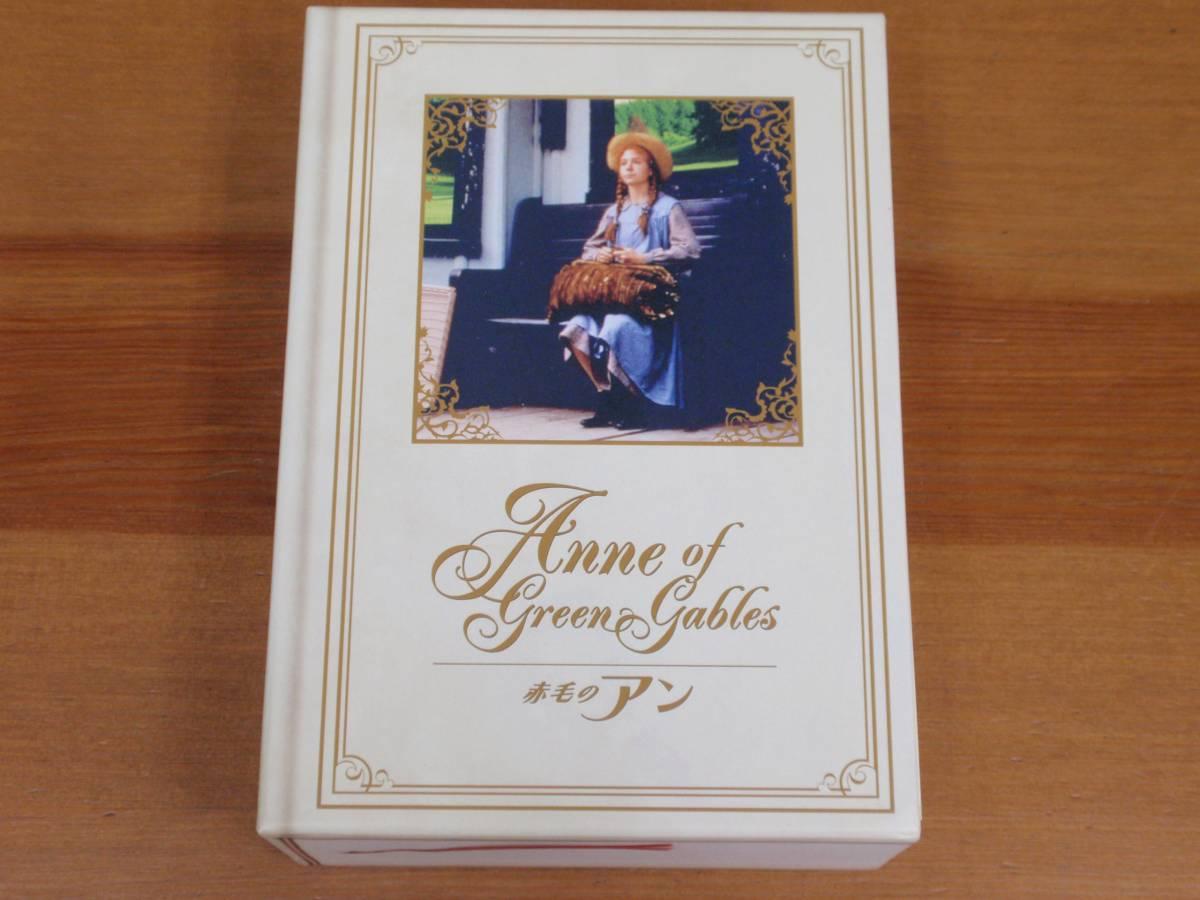 赤毛のアン 映画三部作 DVD-BOX JANコード 4988105056015
