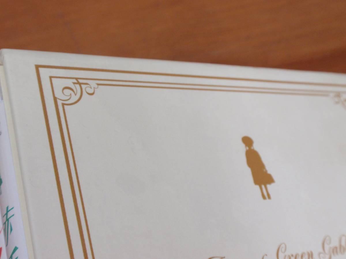 赤毛のアン 映画三部作 DVD-BOX JANコード 4988105056015_画像4