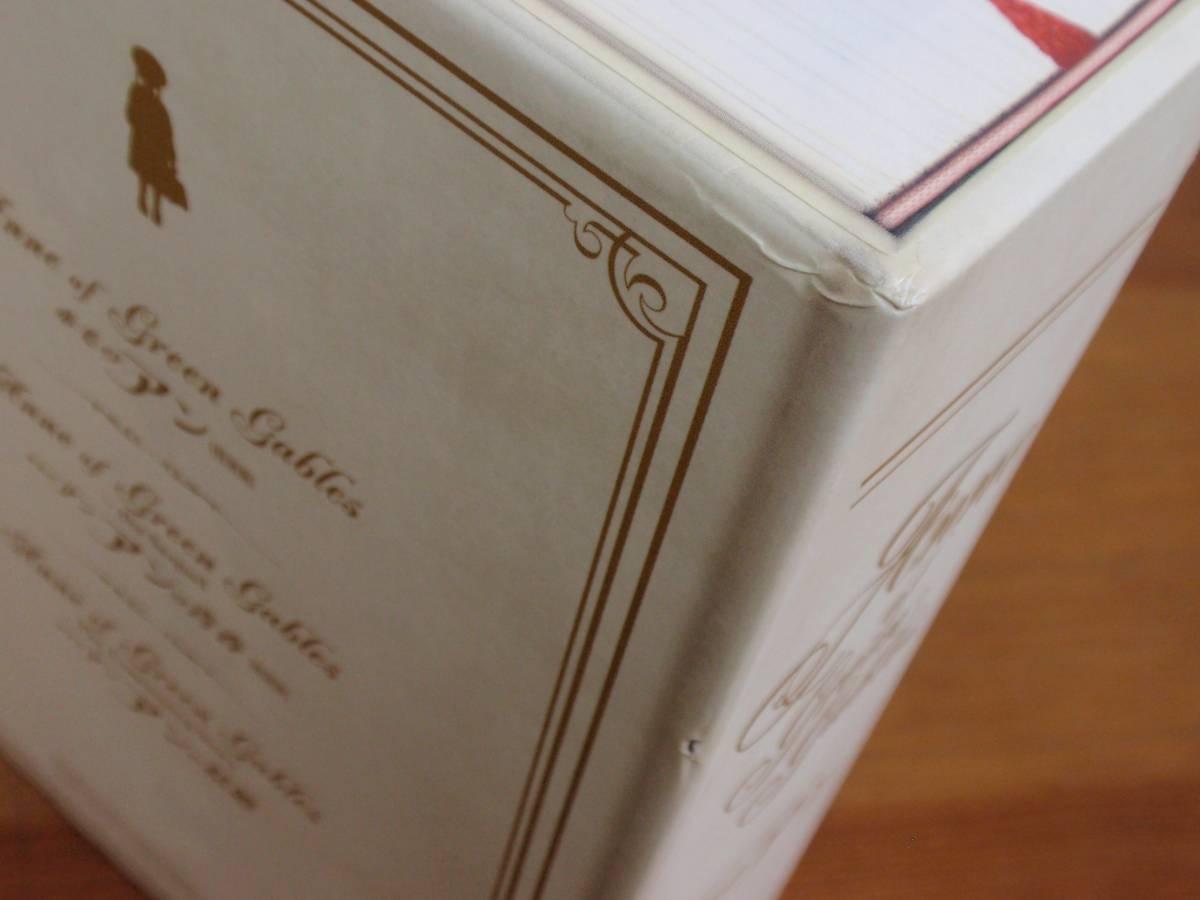 赤毛のアン 映画三部作 DVD-BOX JANコード 4988105056015_画像9
