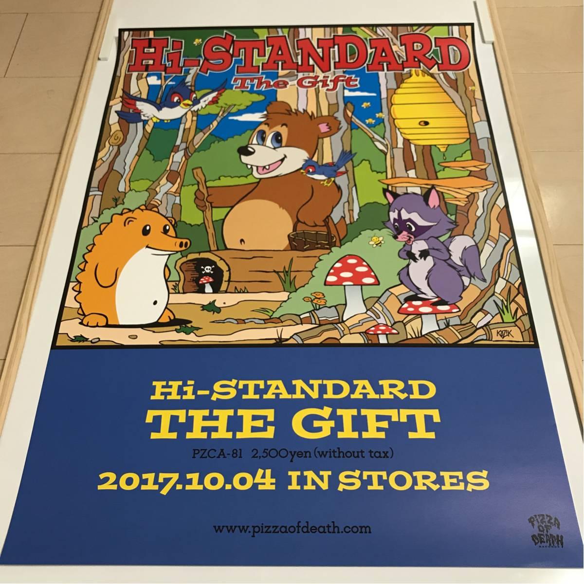 Hi-STANDARD / THE GIFT / ポスター ハイスタ