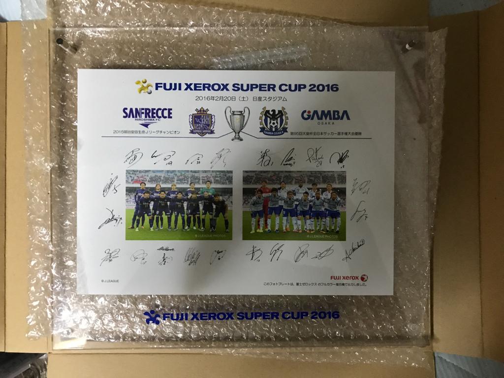 jリーグ ガンバ大阪vsサンフレッチェ広島 フジゼロックススーパーカップ2016のスタメン全員のサイン入り(印刷〕フォトフレーム