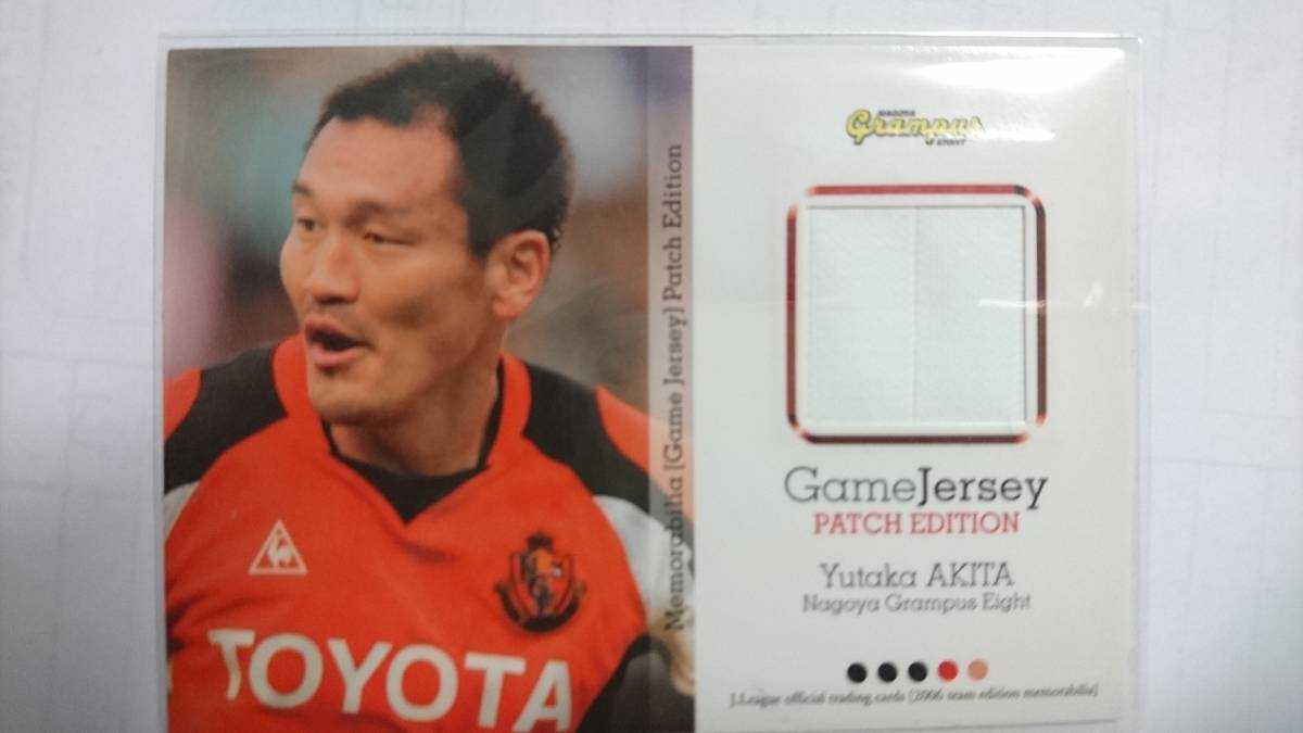 ◆45OF50 秋田豊【名古屋グランパスエイト】パッチ・ジャージーカード(JP2)_画像1