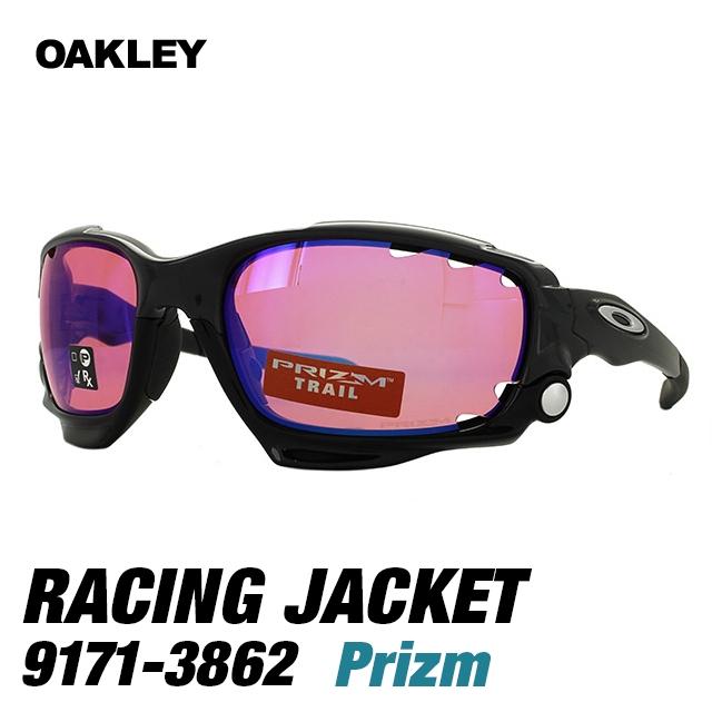 c84f6640447 large scale discount SALE!! Oacley 9171-3862 OAKLEY racing jacket Racing  Jacketp rhythm Trail OO9171-3862 009171-3862 9171-38