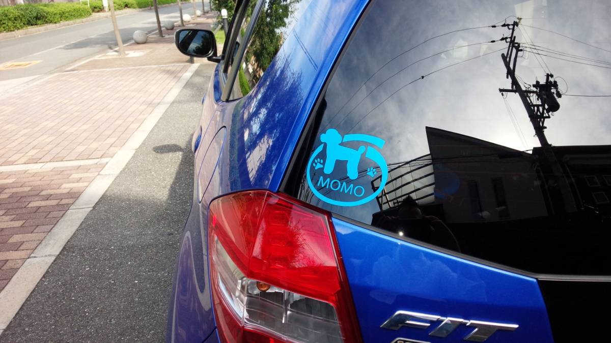 DOG IN CAR(犬が乗ってます)ステッカー フレンチブルドッグ      07_全カラー対応可能です