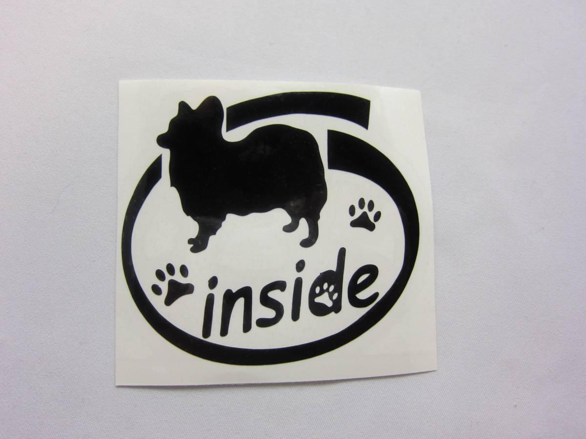 DOG IN CAR(犬が乗ってます)ステッカー フレンチブルドッグ      07_画像8