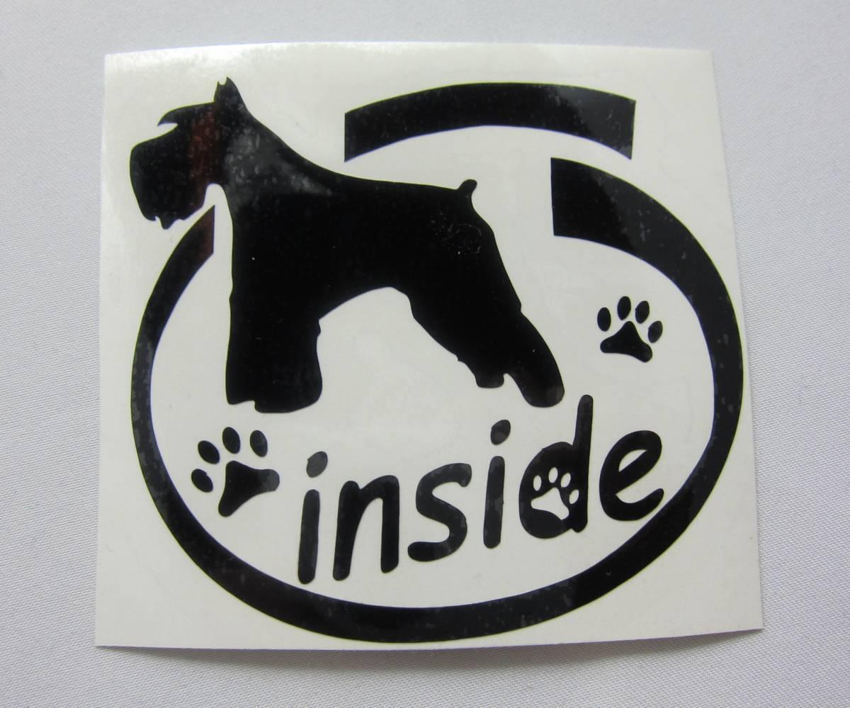 DOG IN CAR(犬が乗ってます)ステッカー フレンチブルドッグ      07_画像5