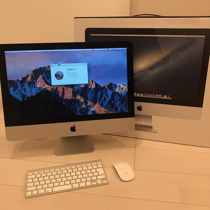 iMac 21.5-inch, Late 2013