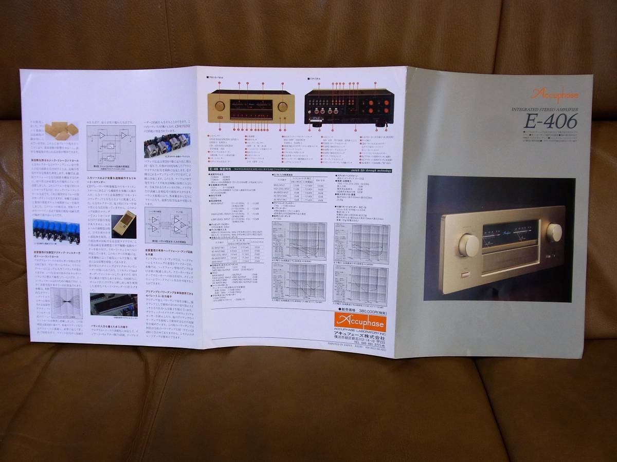 [ free shipping * catalog only ]Accuphase pre-main amplifier E-406 catalog rare goods 1 part + freebie