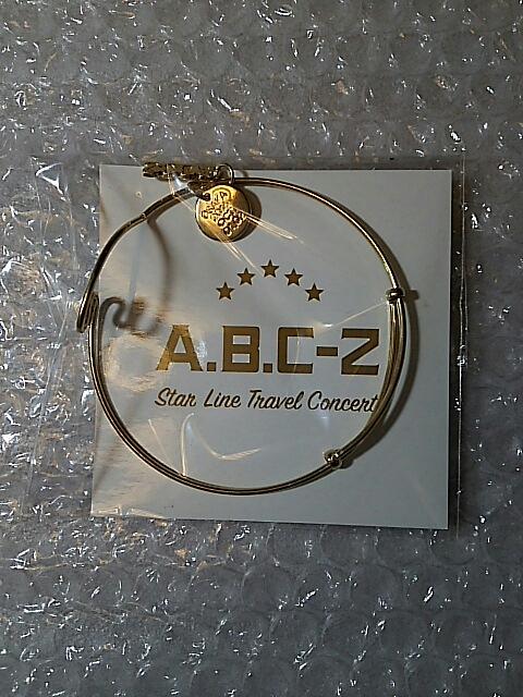 新品未開封☆A.B.C-Z SLT 2016 大阪限定☆波打ちバングル Star Line Travel Concert コンサートグッズの画像