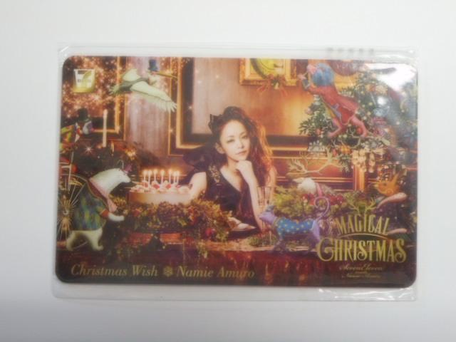 安室奈美恵★ セブンイレブン限定カード★ クリスマスウィッシュ ダウンロード期限切れ★送料無料