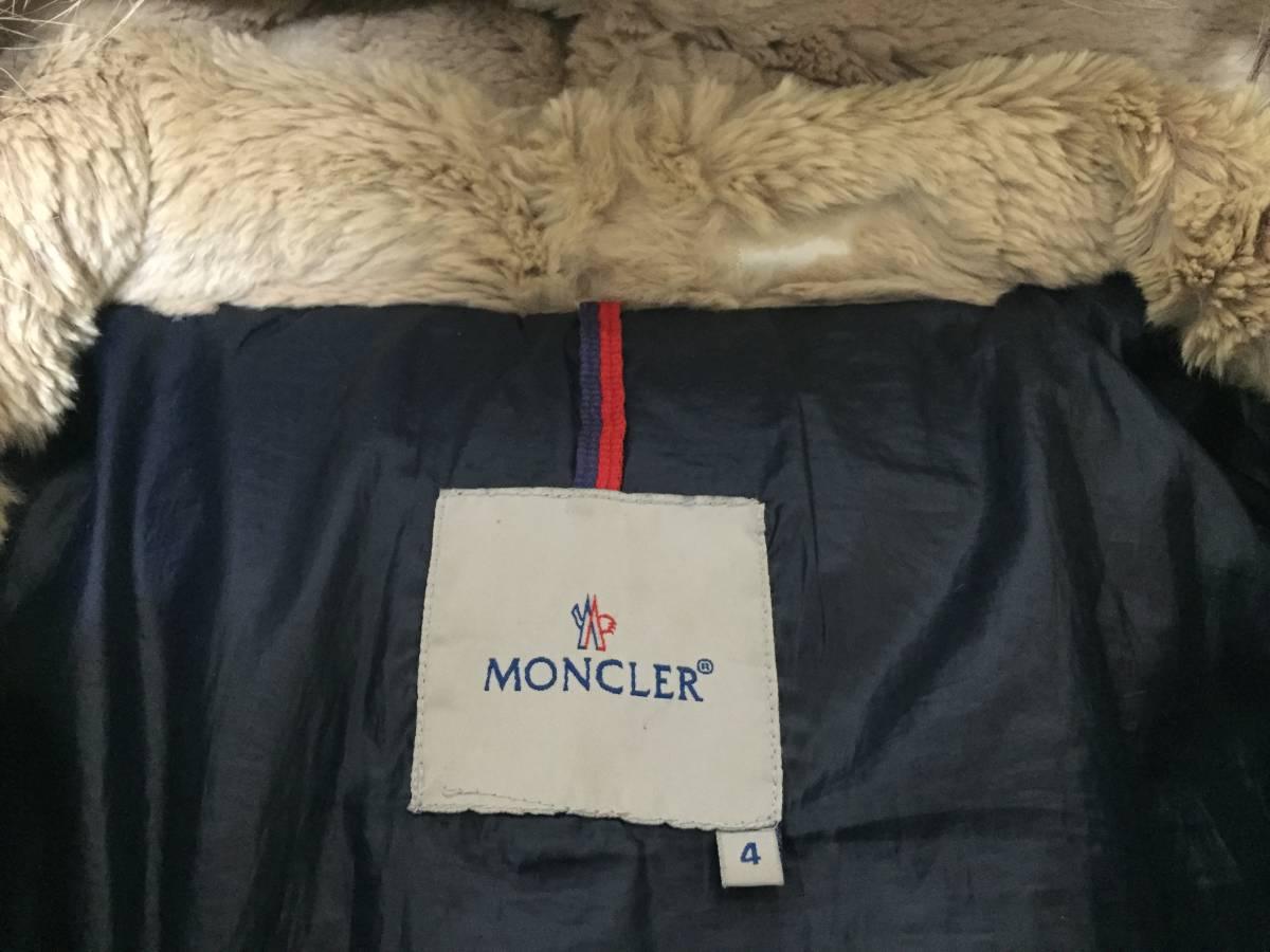 中古 MONCLER モンクレール ダウンジャケット ブルガリ ネイビー サイズ4_画像2