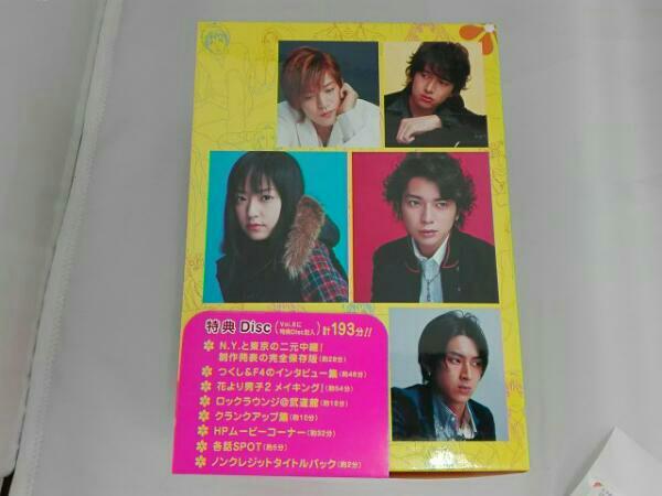 花より男子2(リターンズ)DVD BOX グッズの画像