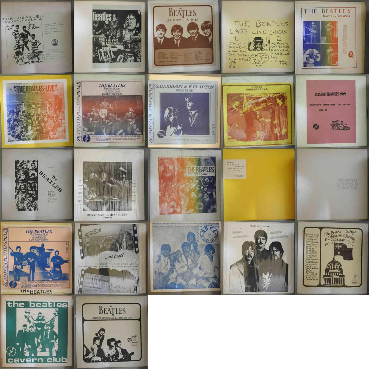 138【豪華!】全てビートルズ関係のコレクターズLPまとめて54枚セット/カラー盤有/PICTURE有/TAKRL/THE BEATLES_画像3