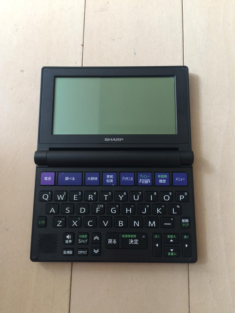 ★美品★シャープ SHARP 電子辞書Brain PW-NA1B コンパクトタイプ タイプライターキー配列 ブラック
