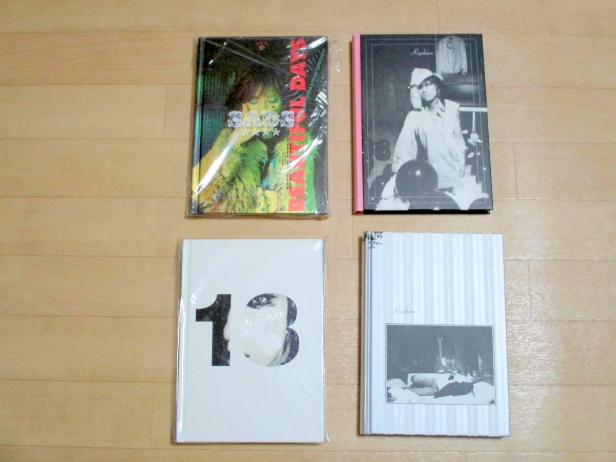 清春 SADS 写真集 4冊 BEAUTIFUL DAYS・天使の詩 他 美品 グッズ