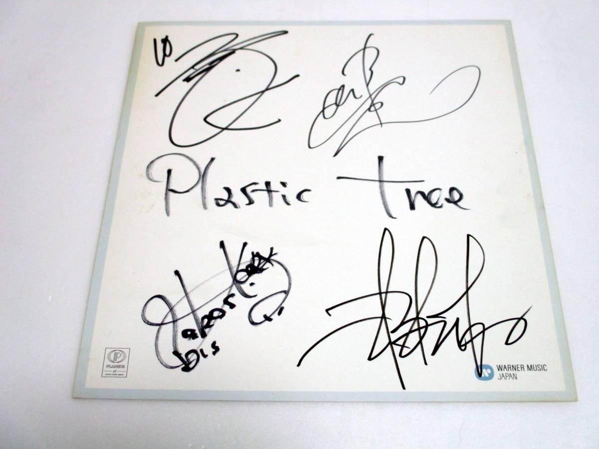 Plastic tree プラスティック トゥリー 直筆サイン色紙 美品グッズ